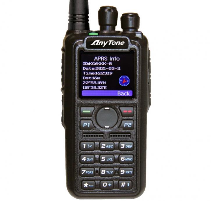 Anytone AT-D878UV 2