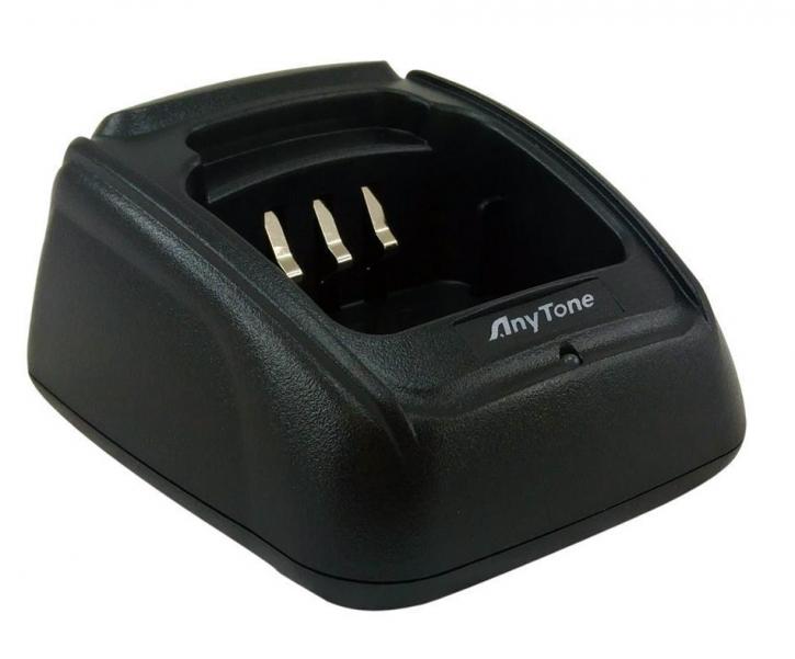 Anytone QBC-45L