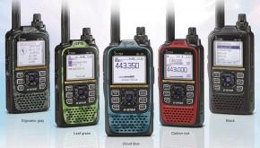 Icom ID-51E Plus 2
