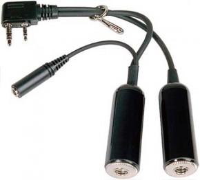 Icom OPC-2379